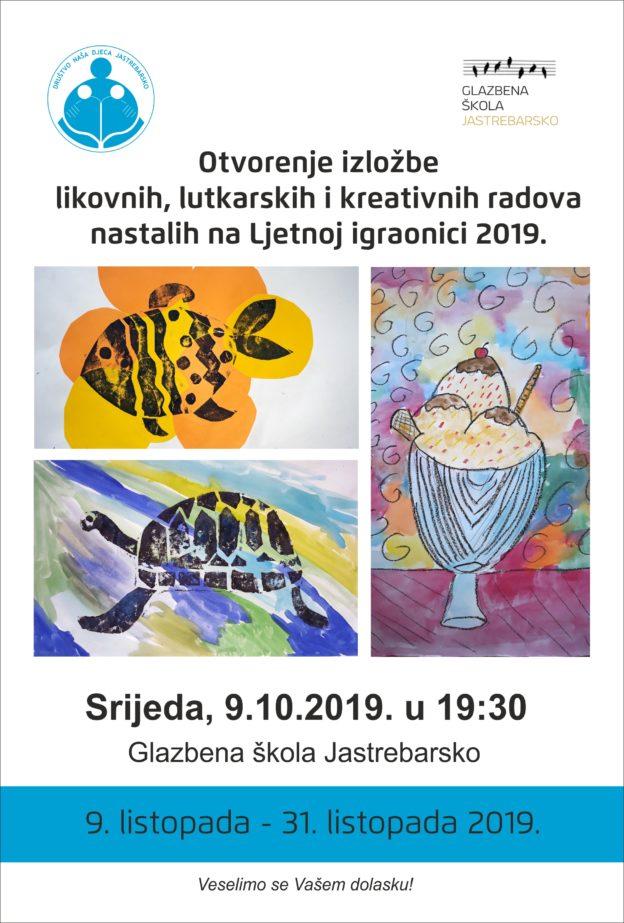 plakat izložba (1)